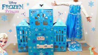 エルサ 氷のお城 プリンセスのお家 ダンボール工作 / Elsa Ice Palace , Cardboard Castle : DIY thumbnail