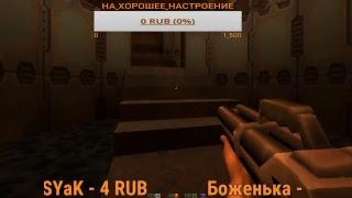 Quake II настальгия ч1играю с читом