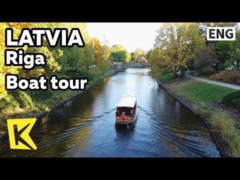 【K】Latvia Travel-Riga[라트비아 여행-리가]보트로 둘러 본 리가/Boat tour/Daugava River/Freedom Monument
