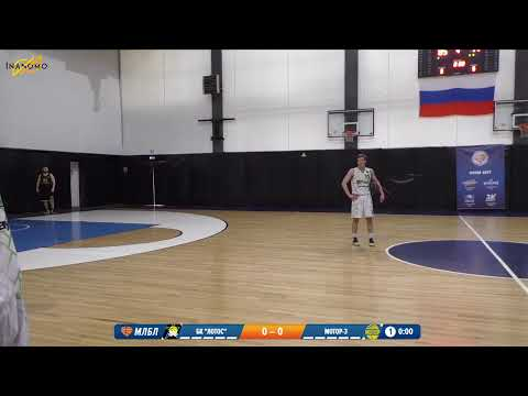 ДЮБК Руна-Баскет - Mail.ru Group. Лига развития (2). Тур 18. Сезон 2019/20