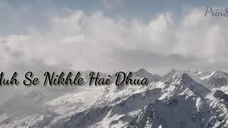 Adhi Adhi Raat Maine khiche Hai Dum motion Nikla Na Bole Bam Bam Sawan Ka Mahina Aa Gaye ringtone