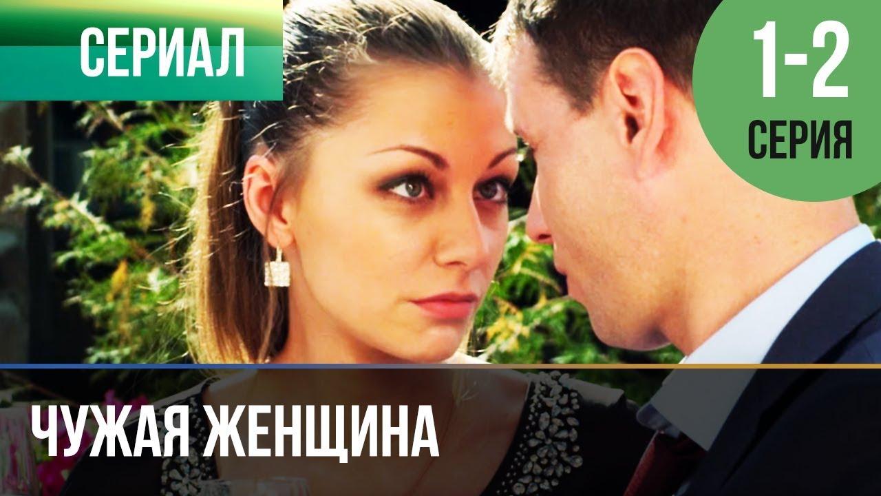 Русская женщина плачет от первого канала трахнул