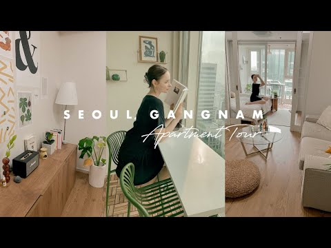 My Seoul, Gangnam Apartment Tour 🏠 Nice View & Cozy Interior ($1,000) | Sissel