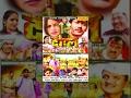 Dahal || दहल || Rakesh Kumar, Jageshwer Dhama, Sannu Raja, Jolly, Netu Verma || Haryanvi Full Movies