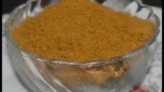 கொத்தமல்லி பொடி தயாரித்தல் -  Making of Coriander Powder - Nanjil Prema Samayal