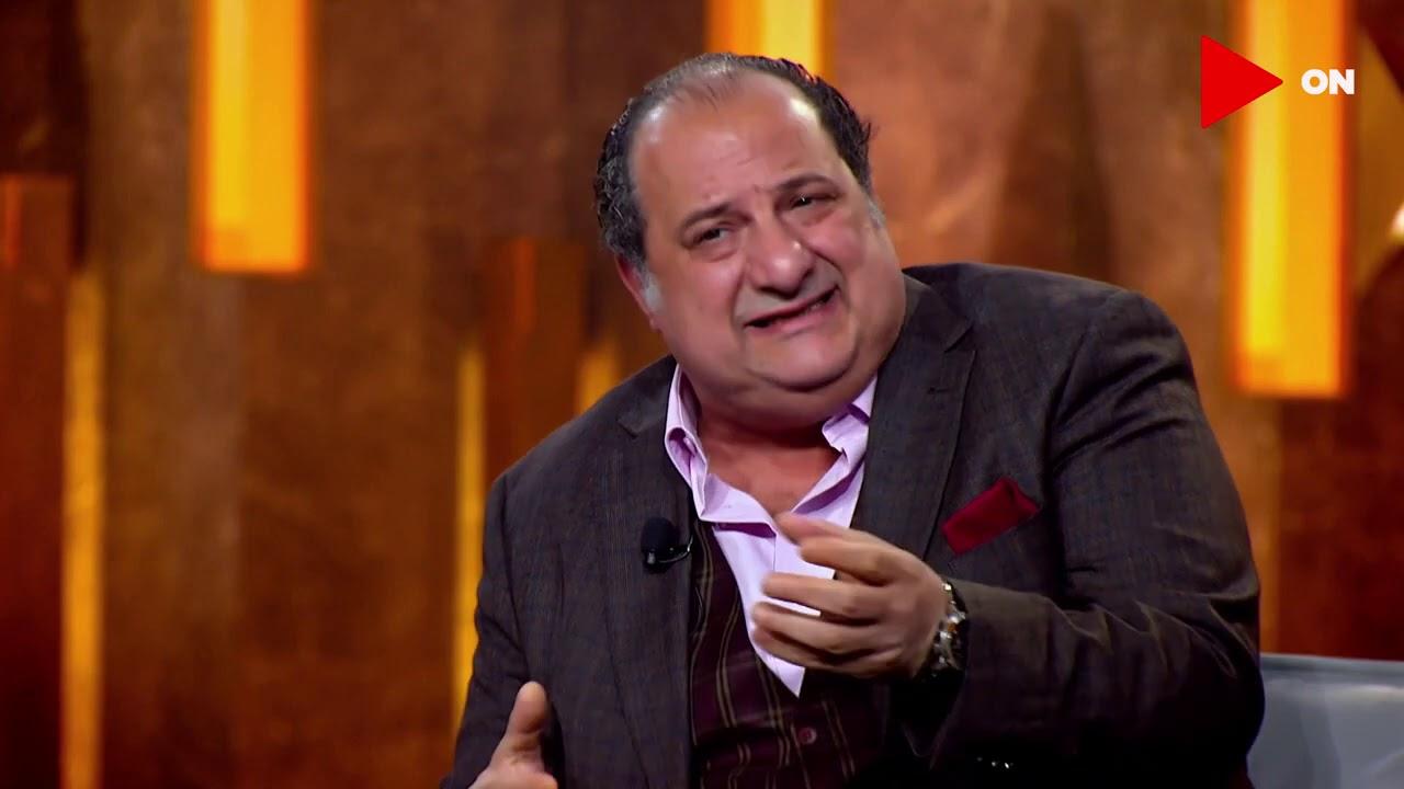#سهرانين | شخصية نائل في -الفيل الأزرق- عملت إيه في خالد الصاوي؟??..  - نشر قبل 20 ساعة
