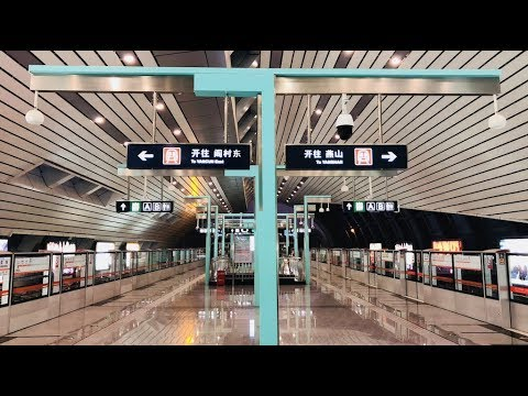 China's Capital Liner - Beijing Subway Documentary (2018)