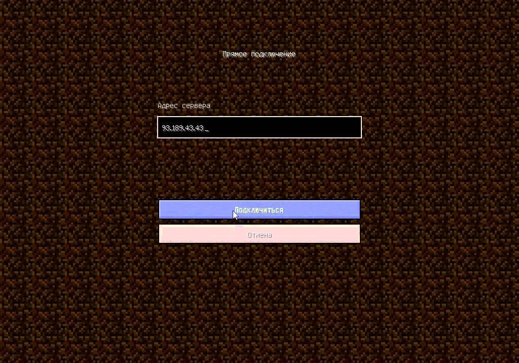 скачать сетевой сервер для майнкрафт 1.7.2 #4