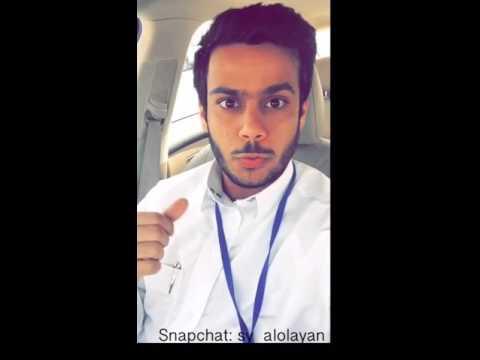 Saleh Snap 27 توضيح بخصوص دواء اومافن Youtube