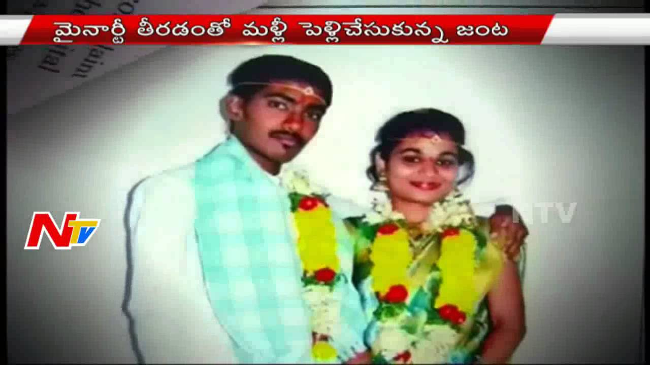 Minor Boy And Major Girl Love Marriage In Secunderabad | NTV