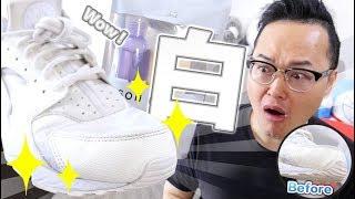 白鞋救星?發現了評價超高刷鞋神器!用了之後白鞋都發光啦!《阿倫來介紹》