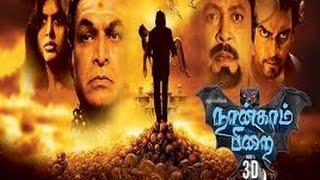 Naangam-Pirai-Tamil-Full-Thriller-Action-Movie-Sudheer-Monal-Gajjar-Prabhu-l-Tamil-Movie-HD