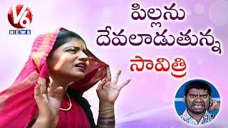Weekend Teenmaar Special, Watch Savitri funny conversation with Bit...