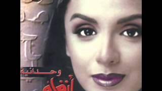 أنغام - بفكر فيك / Angham - Bafakr Feek