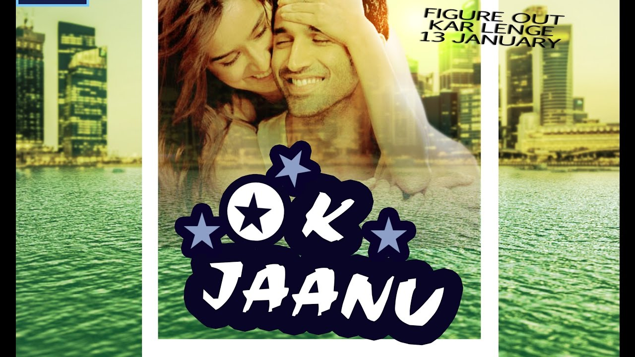 Poster design in photoshop 7 - Ok Jaanu Poster Design How To Photoshop Photoshop Effects Speed Art