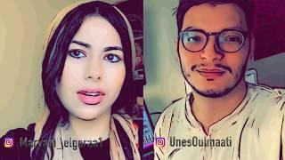 Asma Lmnawar - cover - Hayna ( Maryam Elgaraa \u0026 Unes Oulmaati  ) أسما لمنور و حاتم عمور - هاينة