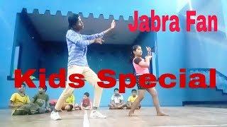 Jabra FAN kids Special | Dance Choreography | Shah Rukh Khan | Vikram | S.A.Y.D.A. Deoghar