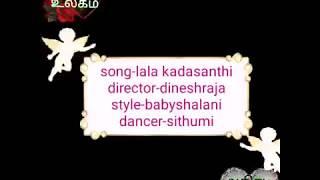 Lala kada santhi dance song by dineshraja