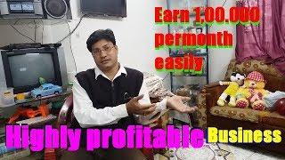 High profitable business idea. Business idea in hindi. Big business idea.