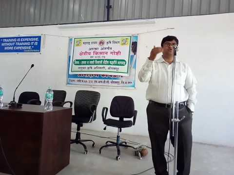 Prashant Naikwadi Sr. & International Organic Certification Inspector