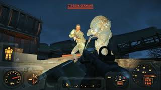 Fallout 4 Гуляем по пустоши #6 (Без комментариев) #GameOver