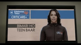 Saina Nehwal introduces Criticare+  | Critical Illness Insurance |  Edelweiss Tokio Life