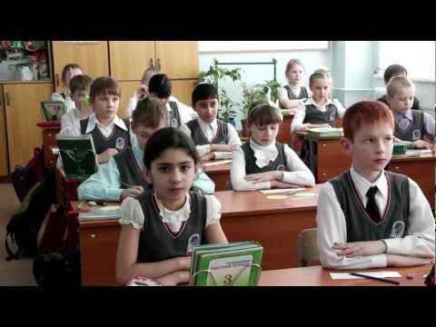 Скачать учебник занкова 3 класс математика