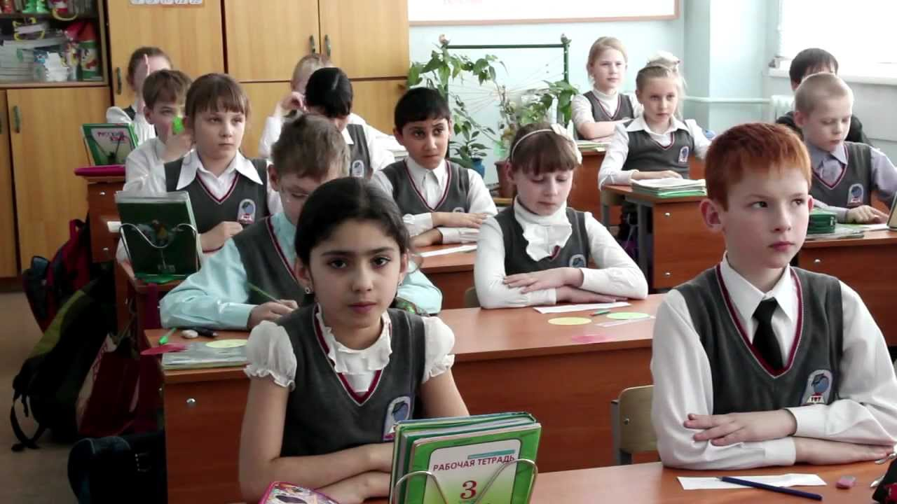 урок русского языка 2 класс слова
