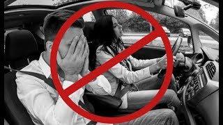 7 Вещей Которые Ты Делаешь Неправильно Когда Гоняешь На Машине!