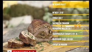 М'ясний рулет з грибами – великодні рецепти