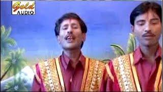 साहेब हमार एक चुनर (निर्गुण)/Saheb Hamar Ek Chunar (Nirgun)/Nanke Yadav And Party/GOLD AUDIO