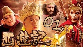 【2010新西游记】(Eng Sub) 第1集 猴王初问世 Journey to the West 浙版西游记