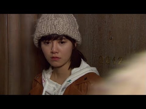 Something Happened To My Heart - T-Max Feat. A'ST1 (Boys Over Flowers) [Sub Español + Romanización]