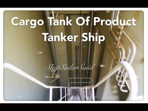 Cargo Tank of a Ship/ ShipSailorSunil