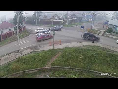 Усть-Кут ДТП ул. Халтурина-Дзержинского 23.08.2019
