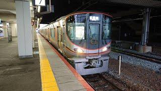 323系 試運転列車
