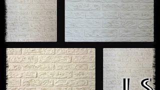 DIY: ИМИТАЦИЯ КИРПИЧНОЙ СТЕНЫ(Как зделать спомощю шпаклевки и ложки стену под кирпич. В етом видео вы увидете как сделать кирпич очень..., 2015-09-19T20:45:03.000Z)