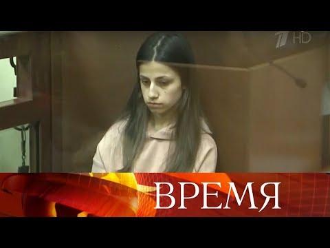 Жителя Москвы жестоко убили его же дочери.