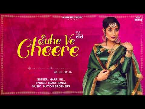 Suhe Ve Cheere Valeya (Bass Boosted Version) Harpi Gill   Latest Punjabi Songs 2019
