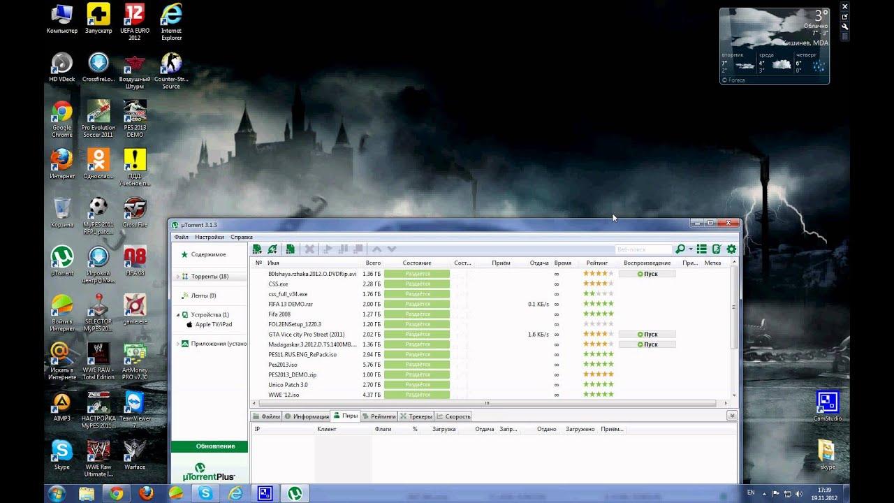 Как открыть порт для сервера css сделать фильмы онлайн сайте
