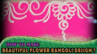 Learn Rangoli: How To Make Beautiful Flower Rangoli Design