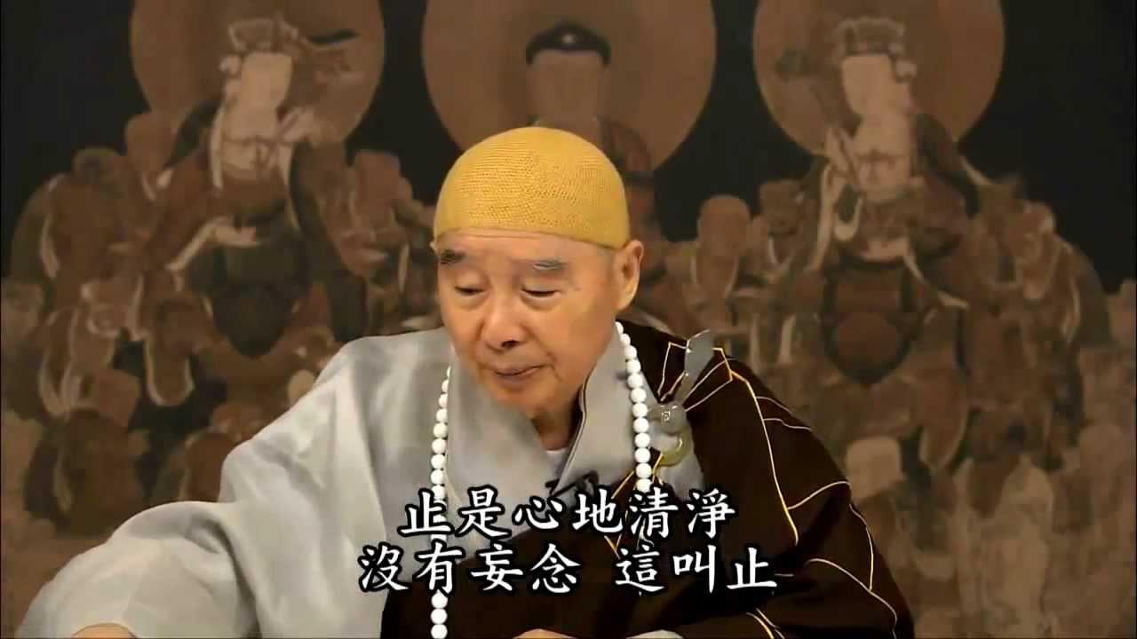 Download 净空法师演说:禅定