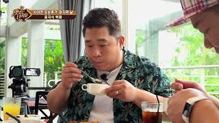 중국식 뷔페 오픈과 동시에 먹부림 시전하는 녀석들 [맛있는 녀석들 Tasty Guys] 141회