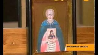 Устами младенца...(В РПЦ собираются проверить приют при Боголюбовском женском монастыре во Владимирской области, где, предпол..., 2010-10-21T07:43:36.000Z)