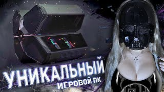 Сборка уникального ПК за 200 000 р. ч.1 Deepcool Q...