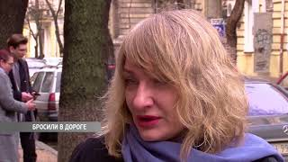 Скандал на маршруте Одесса-Киев