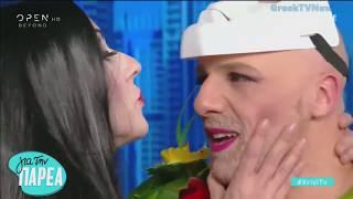Χρυσή Τηλεόραση Μέρος 2 & Τι Έχεις Ντυθεί - Για Την Παρέα 28/2/2019 | OPEN TV