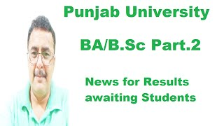 News for BA B.Sc Part.2 Results Awaiting Students | PU Annual 2020 Online Exams
