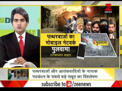 DNA: Analysis on strong evidences of alliance between stone-pelters, terrorists