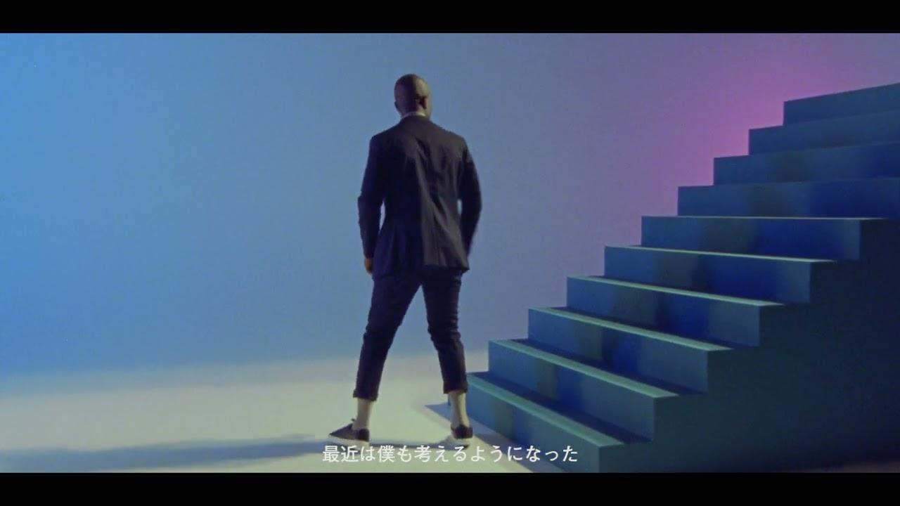 Fleet Foxes - Can I Believe You (Japanese Lyrics)